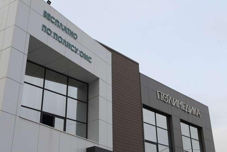 ВЧелябинске открылась новая поликлиника