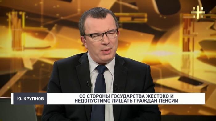 О провокации русофоба Познера и пенсионных баллах