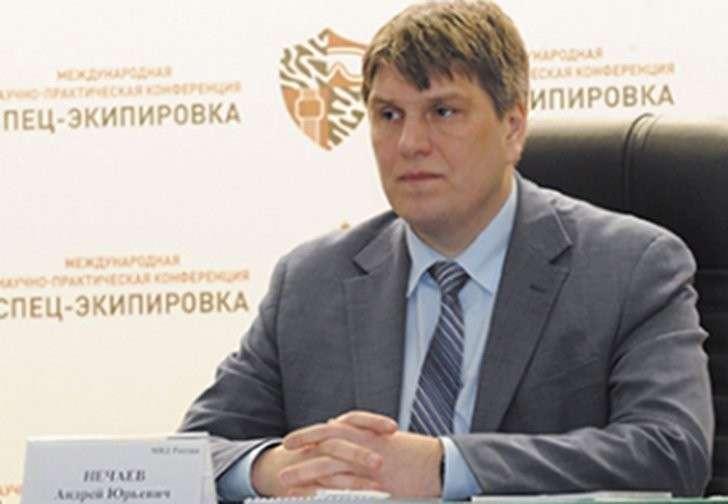 http://ru-an.info/Photo/QNews/n55898/2.jpg