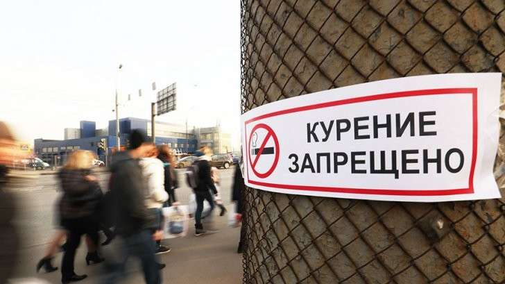 Антитабачная концепция: ввести экологический налог на сигареты