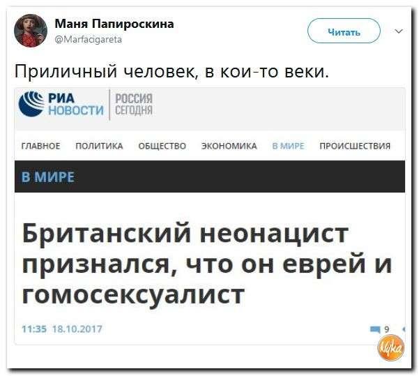 Юмор помогает нам пережить смуту: строптивая кобылка Ксюша захотела в Кремль