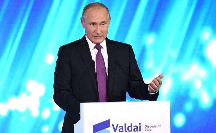 Владимир Путин выступил на сессии Международного дискуссионного клуба «Валдай».