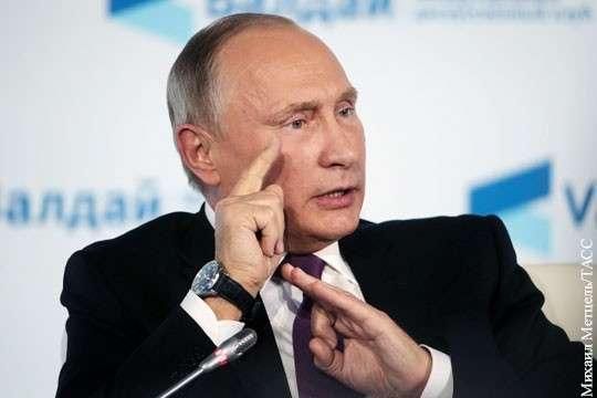 Владимиру Путину пришлось защищать Дональда Трампа