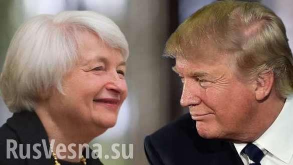 Дональд Трамп думает как «обезглавить» ФРС США | Русская весна