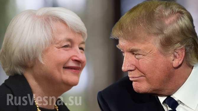Дональд Трамп думает как «обезглавить» ФРС США