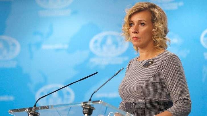 Россия призывает международное сообщество осудить действия киевской хунты