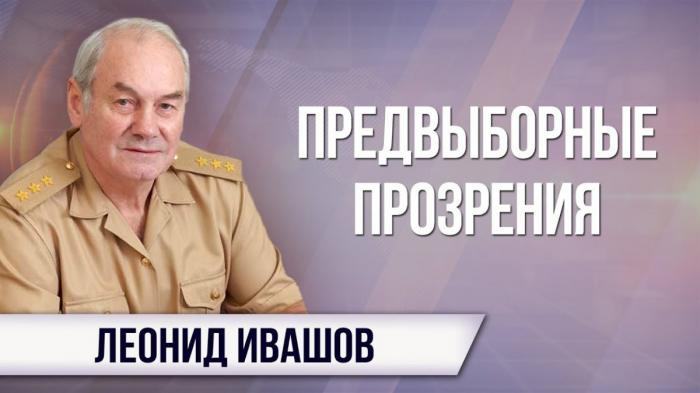Почему Путина «не беспокоит» НАТО и правда ли, что «всё под контролем»?