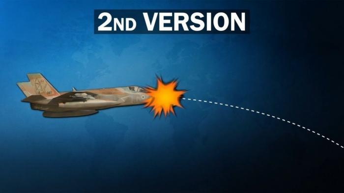 Израиль и F-35. Работа сирийских ПВО или столкновение с птицей?