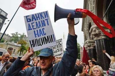МВФ потребовал забирать заложенные квартиры у украинцев