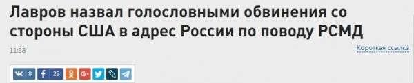 Как всё у нас зашевелилось после речи Владимира Путина