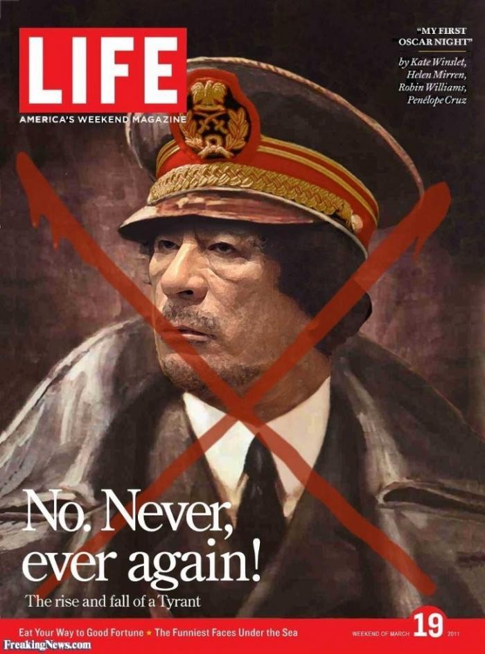 Перечень «преступлений» из-за которых 20 октября 2011 года был убит Муаммар Каддафи