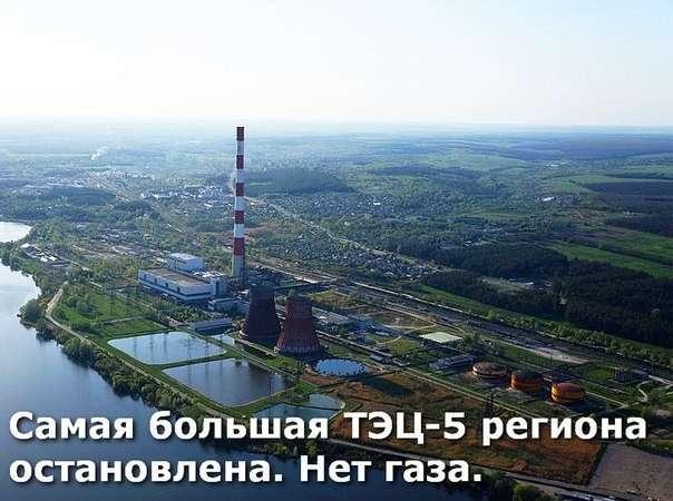 На Украине из-за превышения лимита потребления газа отключена харьковская ТЭЦ-5