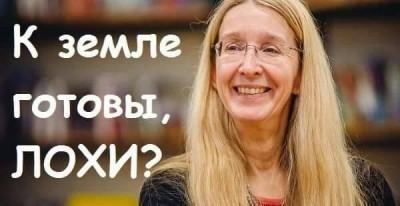 Зачем киевская хунта поспешно внедрила медицинскую реформу