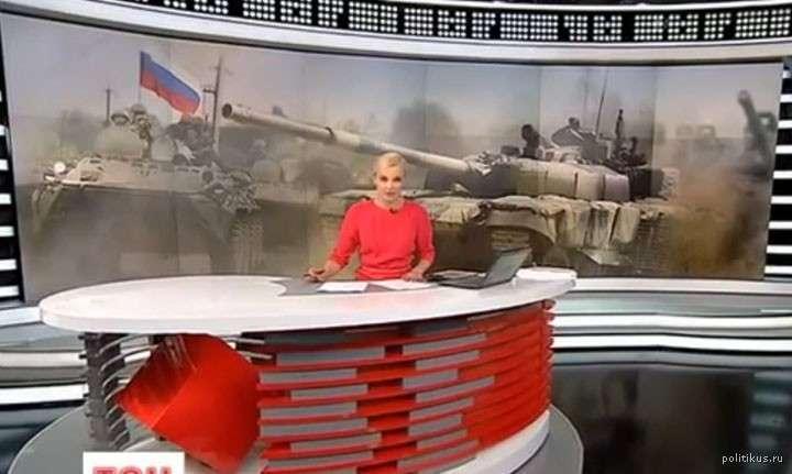 Страх и ненависть в Киеве. Как ею управлять