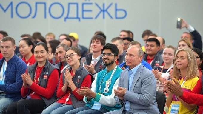 Сессия «Молодежь 2030. Образ будущего»