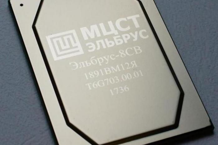 Новый 8-ядерный российский процессор – Эльбрус-8СВ образца 2017 года