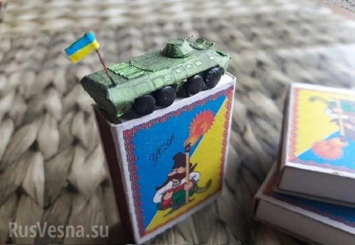 В оккупированную зону Донбасса 2 года отправляли бракованные БТРы: «Картон» вместо брони