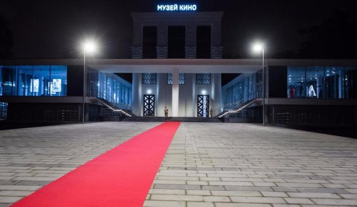 Москва: наВДНХ открылся Музей отечественного и всемирного кино