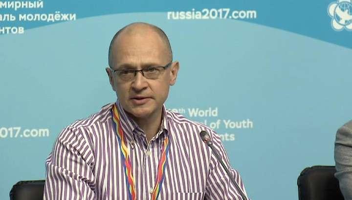 Кириенко: миф о России как