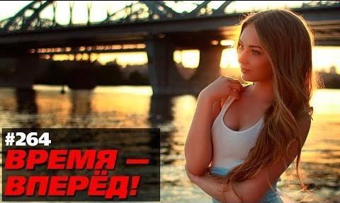 Украина поможет России построить новый мега-мост. Время-вперёд! Выпуск 264