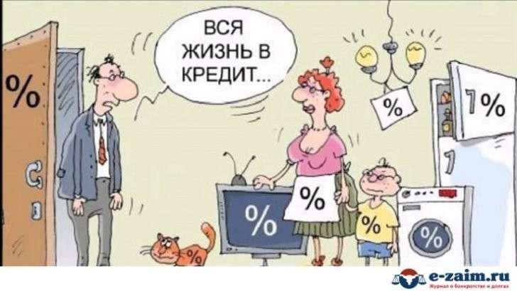 Кредитное рабство и нищета: чем закончится новый кредитный бум в России