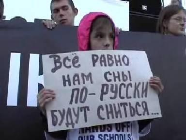 Как спасти русское образование за рубежом?