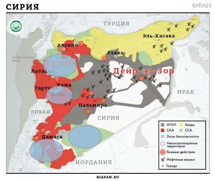 В США признали провал планов по захвату сирийской нефти