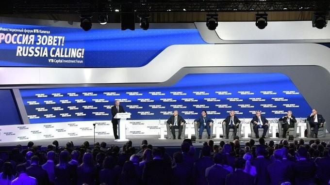 Владимир Путин выступил на ежегодном инвестиционном форуме ВТБ Капитал «Россия зовёт!»