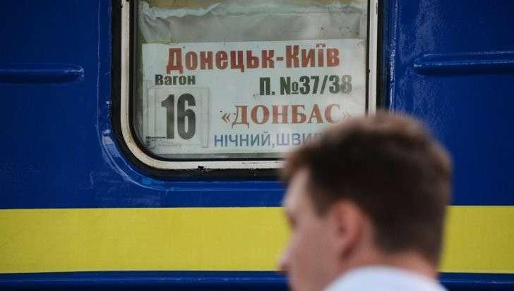 Переселенцы из Донбасса в жестоких объятиях Украины. Не ласковая ненька