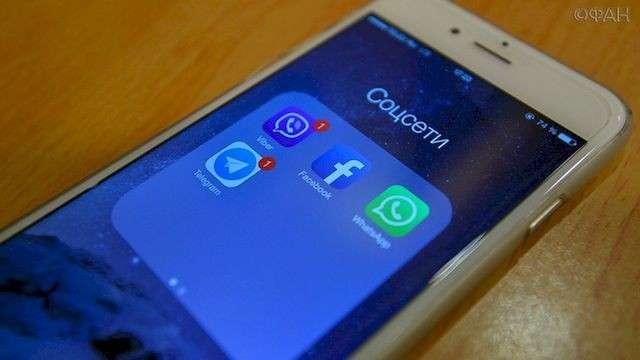 Социальные сети – секретное оружие иностранных спецслужб