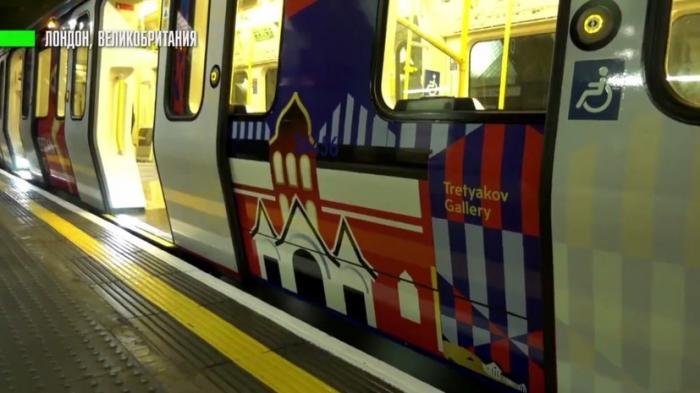 В метрополитене Лондона запустили поезд «Сердце России»