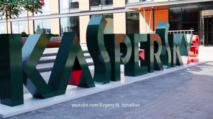 «Лаборатория Касперского» призналась в скачивании секретных документов АНБ