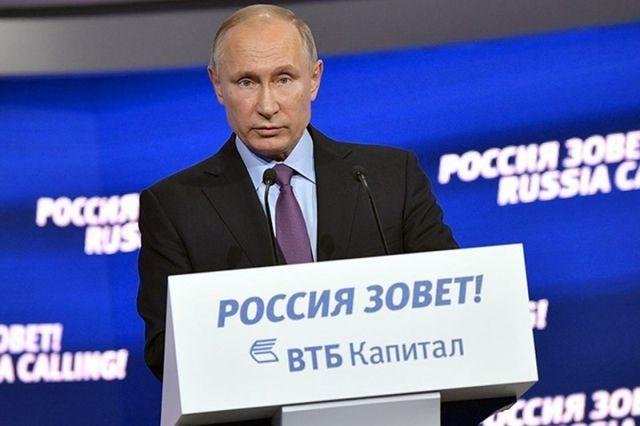 Владимир Путин – Россия зовёт! Главное направление инвестирования – в человеческий капитал