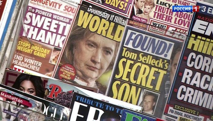Трампа заказала старуха Клинтон, грандиозный скандал разразился в день её юбилея