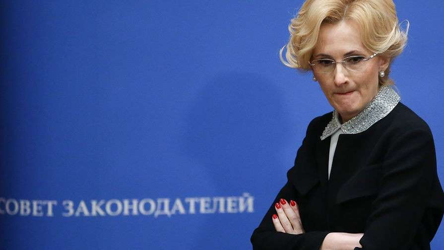 Владимир Путин исключил Ирину Яровую из Совета по борьбе с коррупцией
