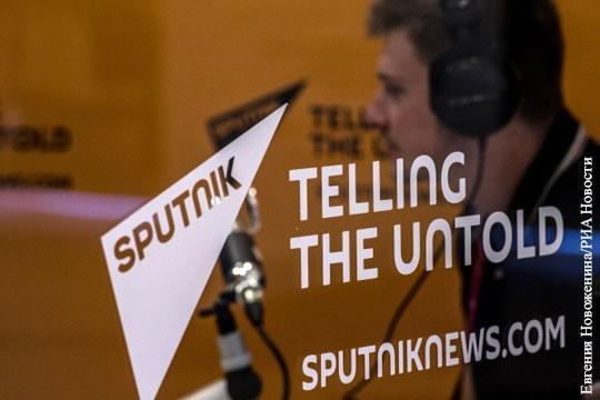 Глобалисткие СМИ США в России пострадают за грехи против RT и Спутник