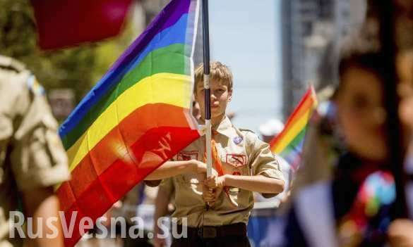 В СШАтребуют обеспечить свободный доступ школьников кЛГБТ-ресурсам | Русская весна