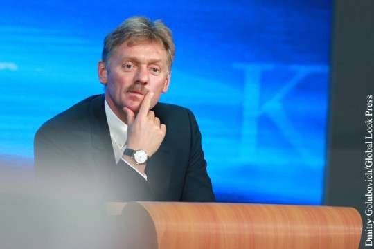 Дмитрий Песков прокомментировал действия Twitter против RT и Sputnik