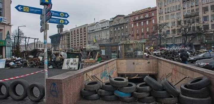 Записки жителя Киева