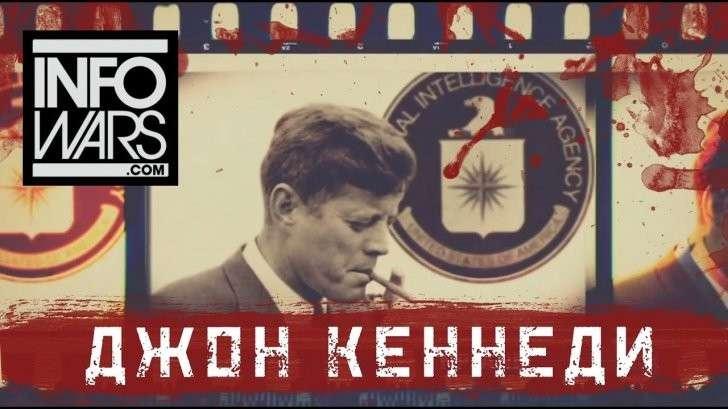 Кто и за что убил Кеннеди? Комментируют американские патриоты