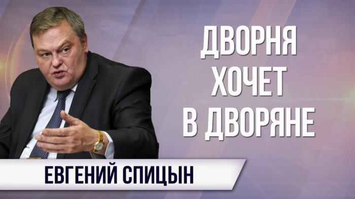 Почему российская русофобская «элита» боится Октября