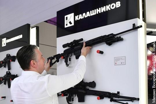 Новые санкции: важнейшие партнёры предприятий России окажутся под надзором США