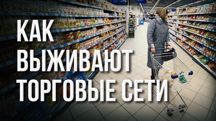 Почему большинство российских торговых компаний зарегистрированы за границей