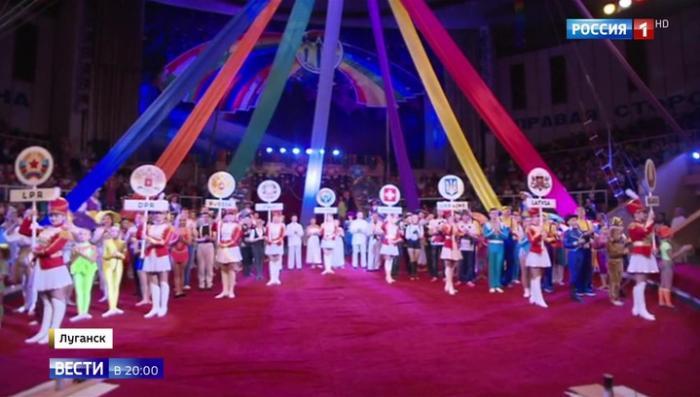 В Луганск на международный фестиваль приехали лучшие цирковые коллективы Европы