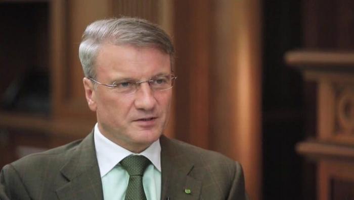 Герман Греф признался, что понятия не имеет чем он занимается на посту главы Сбербанка