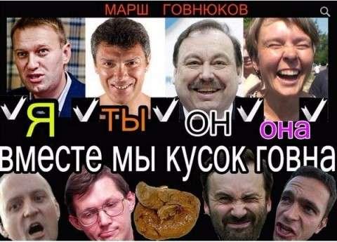 Юмор: Русский ответ проПиндосам – либерастам (только М и только 33+ )