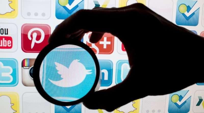 Twitter скрыл от сената США информацию о своём рекламном предложении для RT
