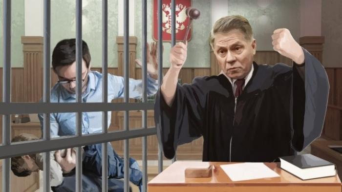 Верховный суд России вводит презумпцию виновности родителей?