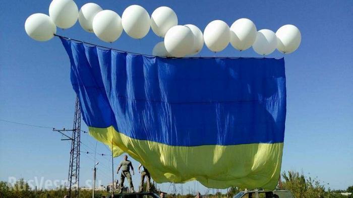 Украина нанесла неожиданный удар гелиевыми шариками с прапором по ДНР