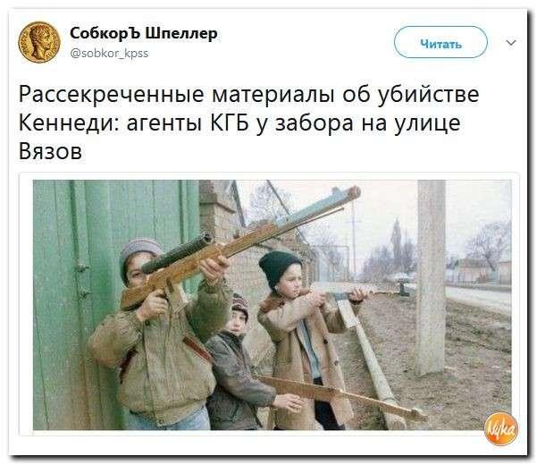 Юмор помогает нам пережить смуту: Эхо Москвы – это сплошной неприличный анекдот